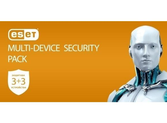 Софтуер ESET Multi-Device Security Pack