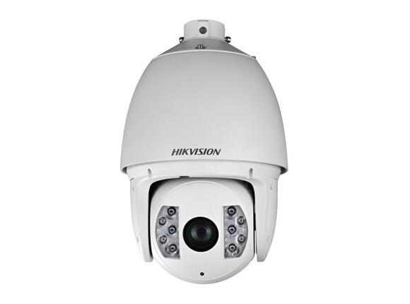 Цифрова IP камера Hikvision DS-2DF7286
