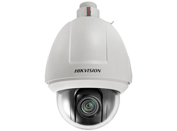 Цифрова IP камера Hikvision  DS-2DF5284-A