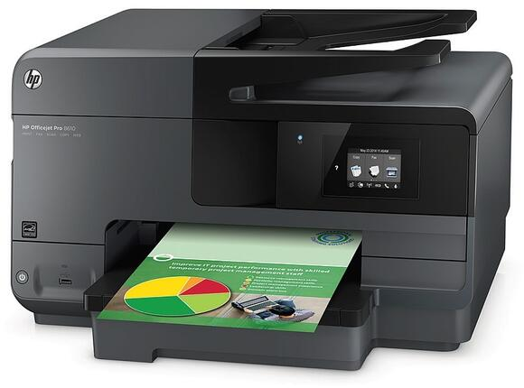 Мултифункционално у-во HP Officejet Pro 8610 e-All-in-One Printer