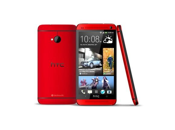 Смартфон Мобилен телефон HTC ONE 801N, RED