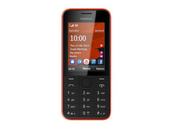 Смартфон Мобилен телефон NOKIA 208.1 NV BG RED - 3
