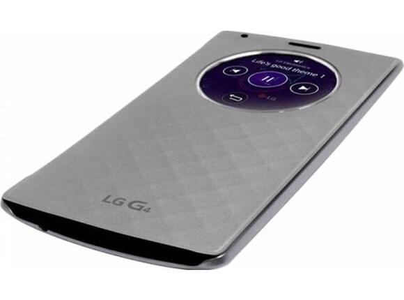 Калъф LG Quick Circle Replacement Case G4 Silver - 2