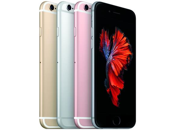 Смартфон Apple iPhone 6S Plus 128GB Gold - 2