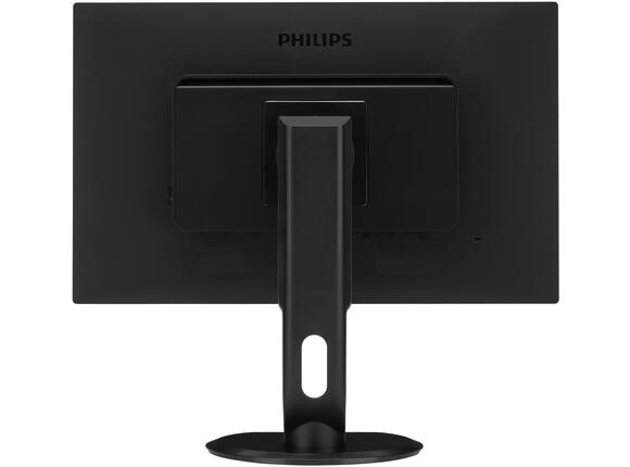 Монитор Philips 231P4QPYEB - 5