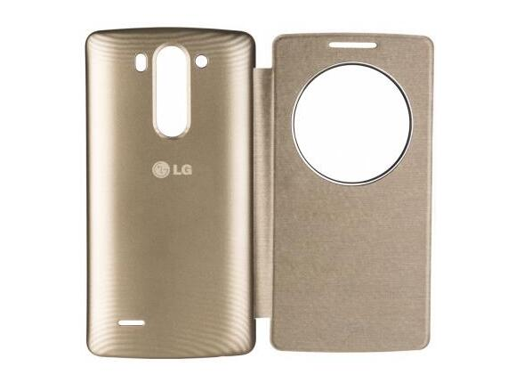 Калъф LG Quick Circle Case G3s Gold - 6