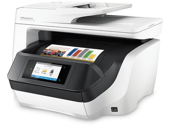 Мултифункционално у-во HP OfficeJet Pro 8720 All-in-One Printer - 2