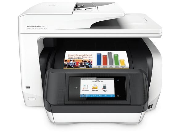 Мултифункционално у-во HP OfficeJet Pro 8720 All-in-One Printer