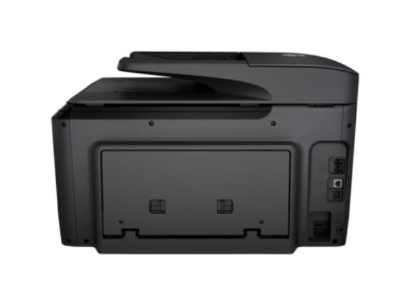 Мултифункционално у-во HP OfficeJet Pro 8710 All-in-One Printer - 4