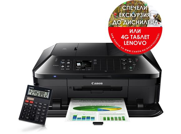 Мултифункционално у-во Canon PIXMA MX925 All-in-one Printer + Canon AS-120