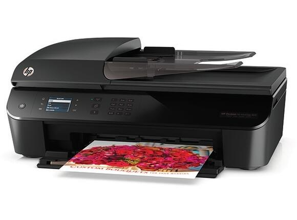 Мултифункционално у-во HP Deskjet Ink Advantage 4645 e-All-in-One Printer - 2