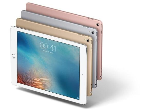 Таблет Apple 9.7-inch iPad Pro Wi-Fi 256GB - Rose Gold - 2
