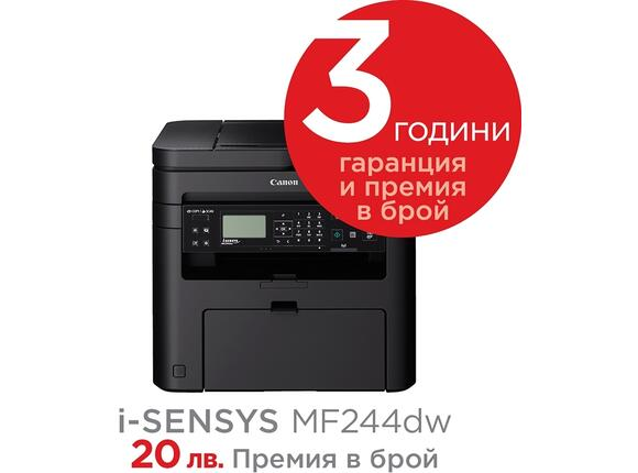 Мултифункционално у-во Canon i-SENSYS MF244dw Printer/Scanner/Copier