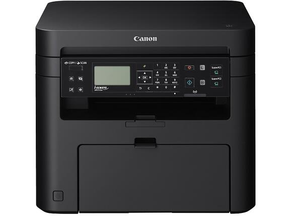 Мултифункционално у-во Canon i-SENSYS MF212W Printer/Scanner/Copier - 3