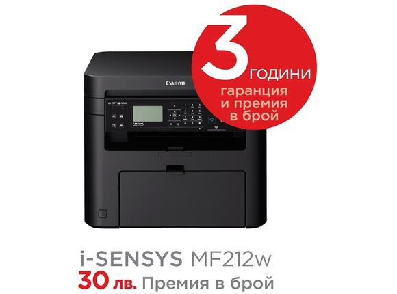 Мултифункционално у-во Canon i-SENSYS MF212W Printer/Scanner/Copier