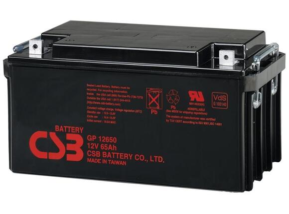Батерия Eaton CSB - Battery 12V 65Ah