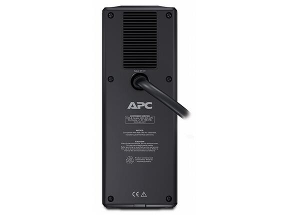 Батерия APC Back-UPS Pro External Battery Pack (for 1500VA Back-UPS Pro models) - 2