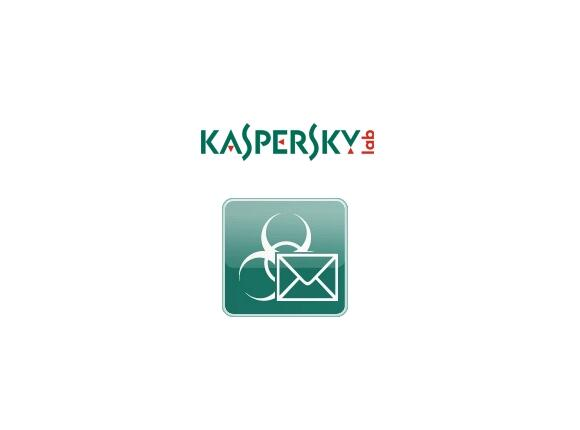 Софтуер Kaspersky Security for Mail Server 25-49 User 1 year Base License