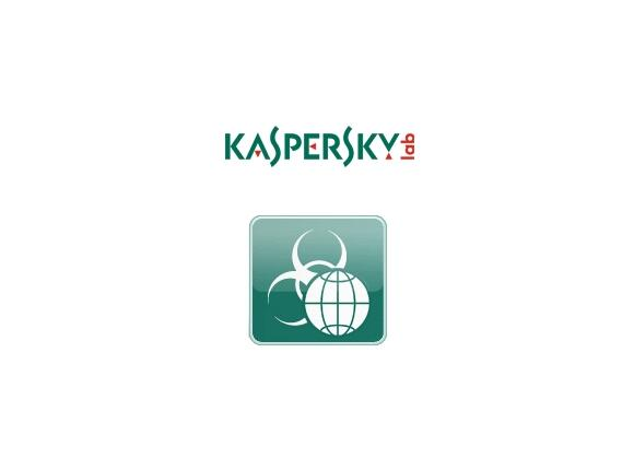 Софтуер Kaspersky Anti-Spam for Linux 100-149 User 1 year Base License