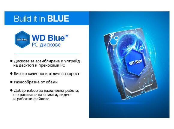 "Твърд диск HDD 4TB WD Blue 3.5"" SATAIII 64MB (2 years warranty) - 2"