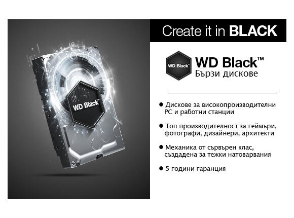 "Твърд диск HDD 4TB WD Black 3.5"" SATAIII 128MB 7200rpm (5 years warranty) - 2"
