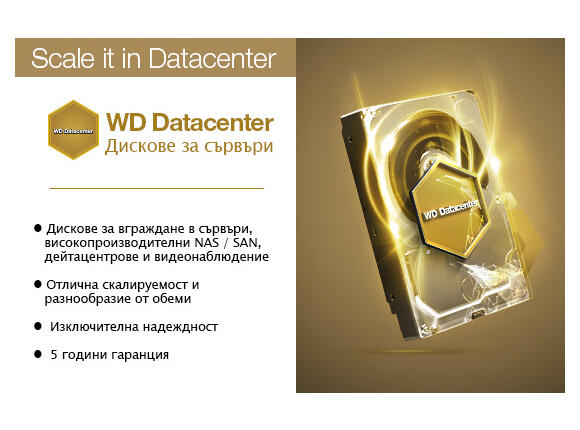 Твърд диск HDD 1TB SATAIII WD RE 7200rpm 64MB for servers (5 years warranty) - 2